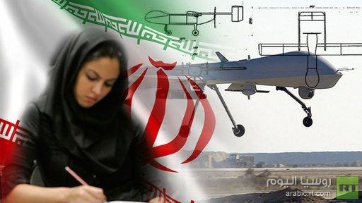 إيران بصدد إدراج مادة