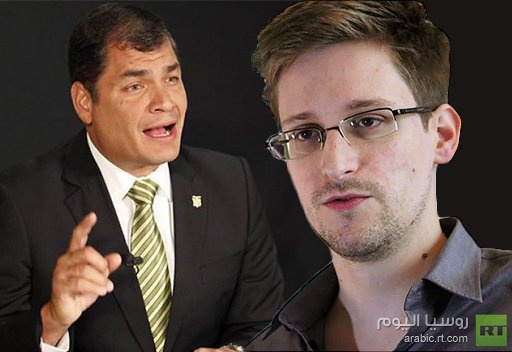 رئيس الإكوادور: سندرس طلب منح سنودن اللجوء في حال تقديمه لنا