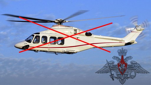 وزارة الدفاع الروسية ترفض شراء مروحيات إيطالية