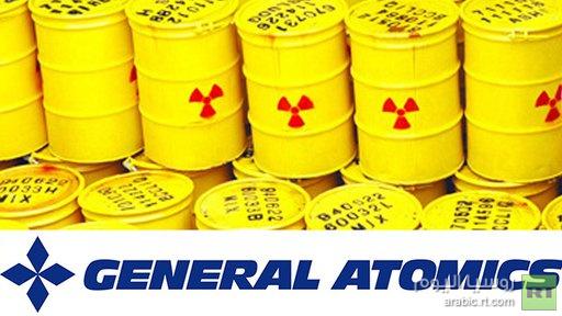 كمية النفايات المشعة ستنخفض عدة مرات