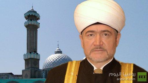المفتي راوي عين الدين: بوسع القيادات الاسلامية إيقاف الحروب الاهلية في مختلف البلدان