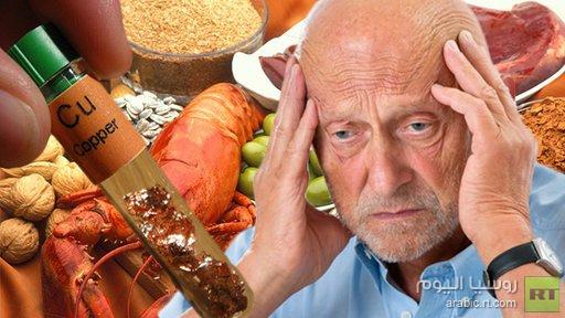 العلماء يعتبرون أن النحاس خطير للصحة