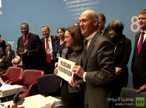 عام على عضوية روسيا في منظمة التجارة العالمية