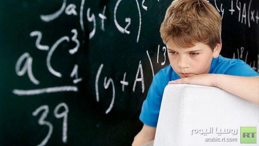 المتوحدون يمتلكون مهارات فائقة في مجال الرياضيات