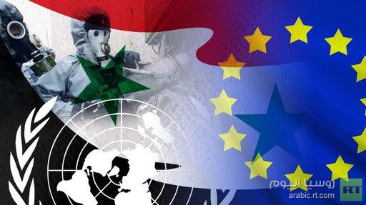 الاتحاد الأوروبي يمتنع عن التعليق على احتمال توجيه ضربة أمريكية إلى سورية