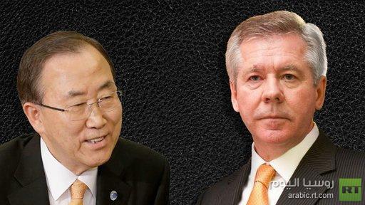 الخارجية الروسية: مناقشة رد فعل مجلس الأمن الدولي قبل إكمال التحقيق الأممي أمر غير مناسب