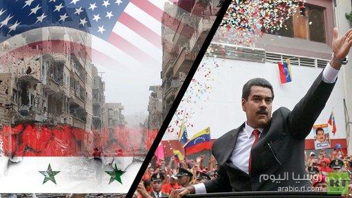 مادورو يكشف خطة لاغتياله تتزامن مع الهجوم على سورية