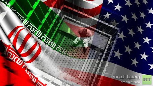 واشنطن تطالب طهران بالافراج عن أمريكيين