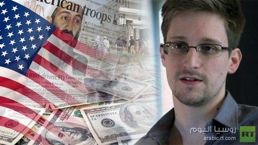 وثائق سنودن.. واشنطن تتجسس على اسرائيل