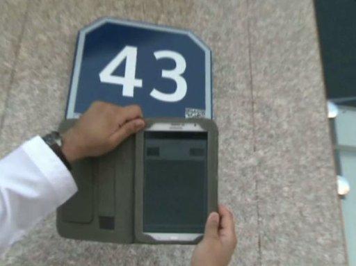الإمارات العربية المتحدة تطبق نظام تحديد عناوين الشوارع باستخدام
