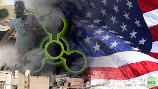 واشنطن قد تنشر تقريرا لمخابراتها حول استخدام الكيميائي في سورية اليوم الجمعة