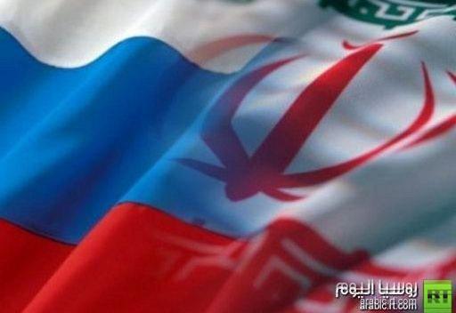 نائب رئيس الوزراء الروسي: لن نورد إلى إيران أسلحة محظورة دوليا