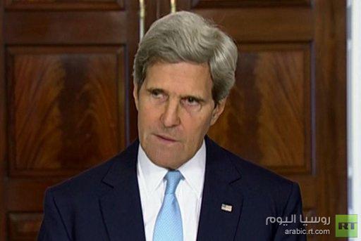 كيري: برنامج سورية الكيميائي العسكري هو الأكبر في الشرق الأوسط