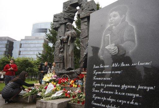 روسيا تحيي ذكرى ضحايا الإرهاب ومرور 9 سنوات على مأساة بيسلان
