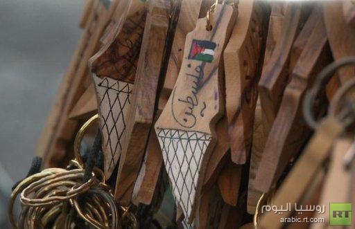 جولة سادسة من مفاوضات السلام الفلسطينية الإسرائيلية