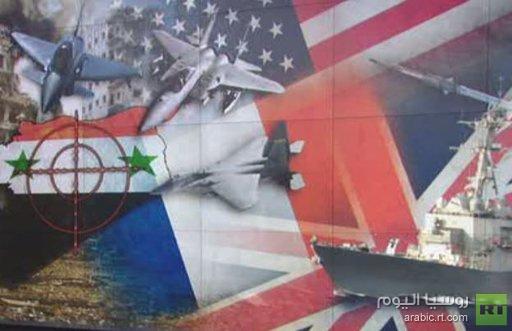 قرار الحرب على سورية في أروقة البرلمانات
