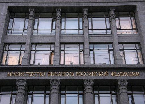 خبراء الاقتصاد الروس يقترحون تأجيل نفقات عسكرية بمبلغ 35 مليار دولار لما بعد عام 2016