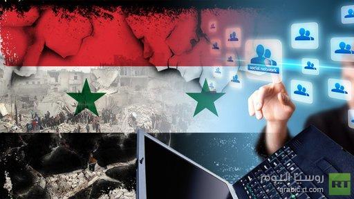 استطلاع بين نشطاء الإنترنت يظهر معارضة شديدة لأي تدخل عسكري غربي في سورية