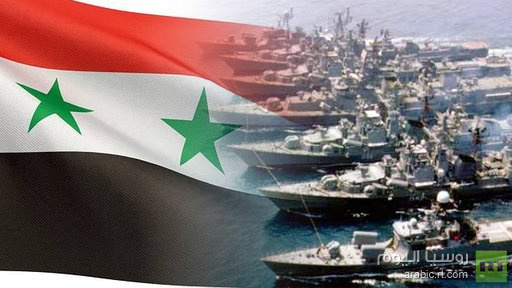 سلاح البحرية الروسي: السفن الحربية الروسية قادرة على التأثير في الوضع بشرق البحر المتوسط