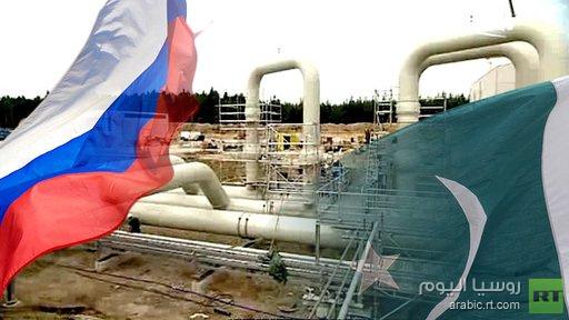 باكستان تدعو الشركات الروسية للمشاركة في بناء مجمع للغاز الطبيعي المسال في كراتشي