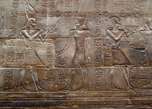 علماء الرياضيات يحددون زمن ولادة دولة مصر القديمة