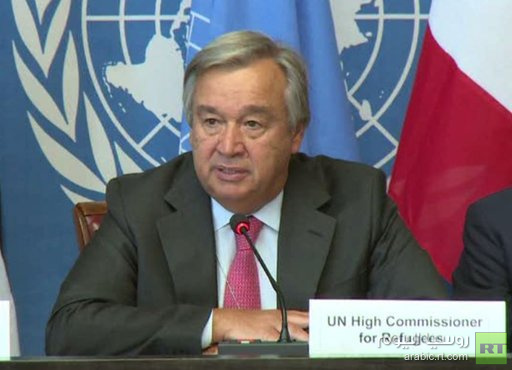 مفوضية اللاجئين تدعو لحل سياسي عاجل في سورية لإيقاف تدفق اللاجئين