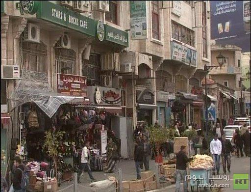 البنك الدولي يحول 72,2 مليون دولار إلى فلسطين