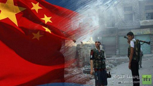 الخارجية الصينية: أي خطوات تجاه سورية بدون موافقة مجلس الأمن ستكون لها عواقب خطيرة
