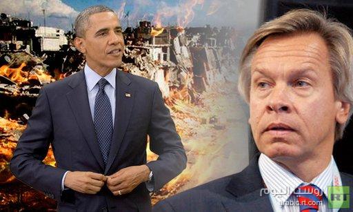 بوشكوف: أوباما تحول نهائيا إلى