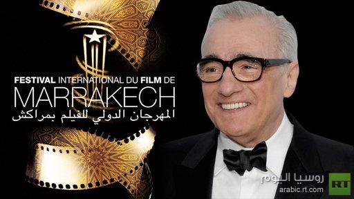 سكورسيزي يعرب عن سعادته البالغة بترأس مهرجان مراكش وعن الحنين للمغرب