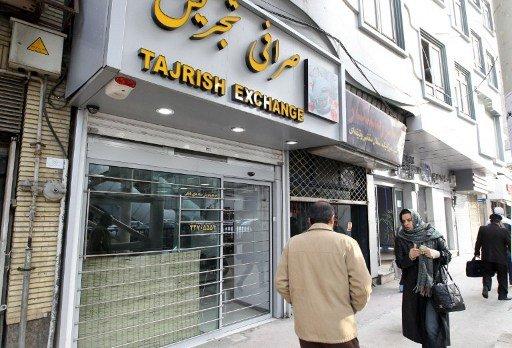 محكمة الاتحاد الأوروبي تلغي عقوبات مفروضة على مؤسسات مالية إيرانية