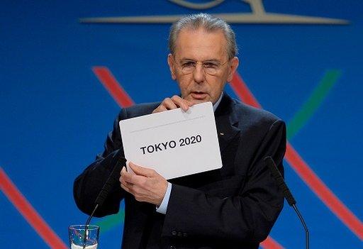 طوكيو عاصمة لدورة الألعاب الأولمبية الصيفية عام 2020