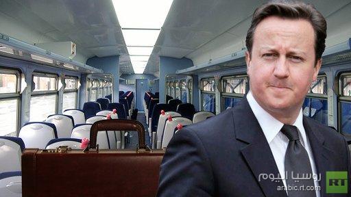 رئيس الوزراء البريطاني ينسى حقيبة معلومات سرية في قطار
