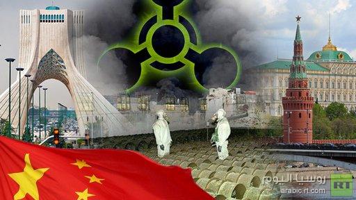الصين وإيران ترحبان بالمبادرة الروسية بشأن الكيميائي السوري