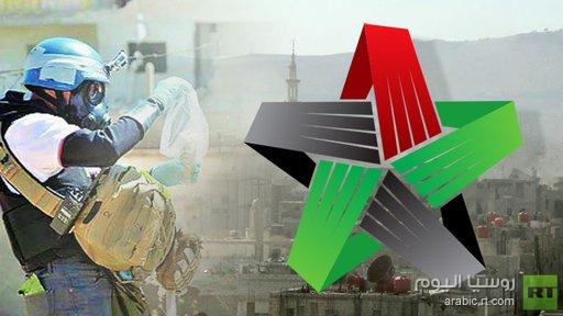 الائتلاف السوري المعارض يرفض مقترح روسيا حول وضع السلاح الكيميائي تحت رقابة دولية