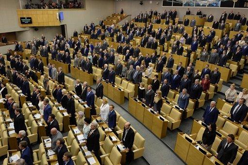 مجلس الدوما الروسي يتبنى بيانا يدعو فيه واشنطن للامتناع عن ضرب سورية