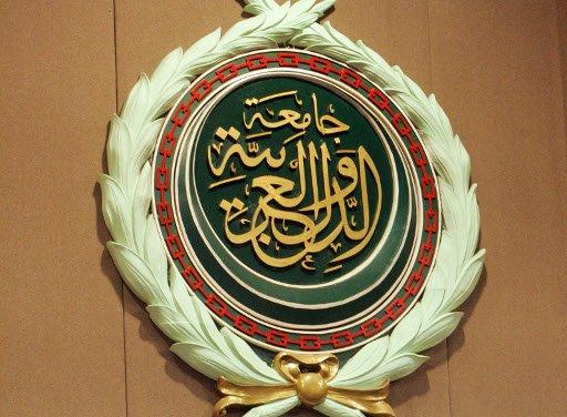 الجامعة العربية: نأمل بأن تؤدي المبادرة الروسية الى نتائج تحقق ارادة الشعب السوري