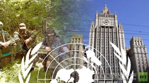 الخارجية الروسية تنتقد لجنة العقوبات الأممية لتجاهلها قوائم موسكو