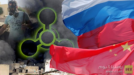 الصين ترى أن المبادرة الروسية قد تعطي زخما جديدا لتسوية الأزمة السورية