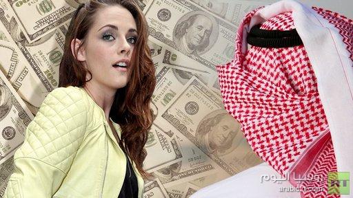 نصف مليون دولار دفعها أمير عربي من أجل دقائق مع كريستين ستيوارت