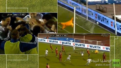 بالفيديو .. فرحة هستيرية في صفوف منتخب سان مارينو لتسجيله أول هدف منذ 5 سنوات