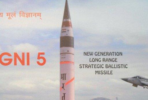 الهند تختبر إطلاق صاروخ باليستي قادر على حمل رؤوس نووية