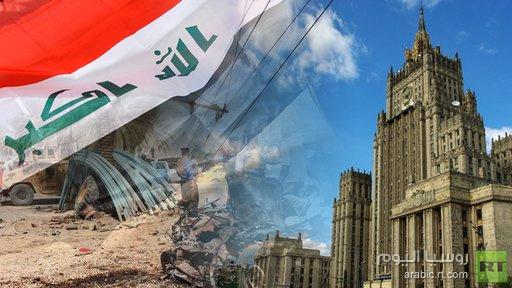 موسكو قلقة من استمرار العنف في العراق