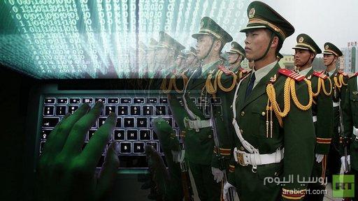 الجيش الصيني يرى في الإنترنت مجالا جديدا للصراع الإيديولوجي