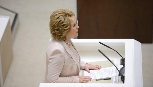 ماتفيينكو: روسيا مستعدة لتقديم المساعدة لليونان