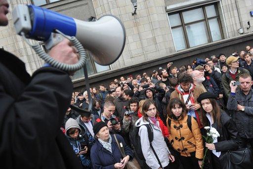 وقفة احتجاجية للعلماء الروس أمام البرلمان ضد إصلاح أكاديمية العلوم