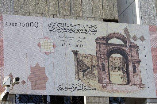 معدل التضخم في سورية يرتفع 68% في أيار