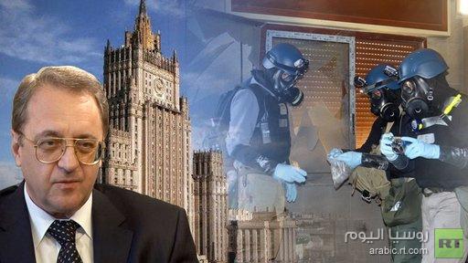 بوغدانوف: روسيا قد تقدم لمجلس الأمن الدولي اليوم أدلة على استخدام المعارضة السورية للكيميائي