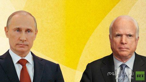 الكرملين لا ينوي الدخول في نقاش مع ماكين بشأن مقالة بوتين في