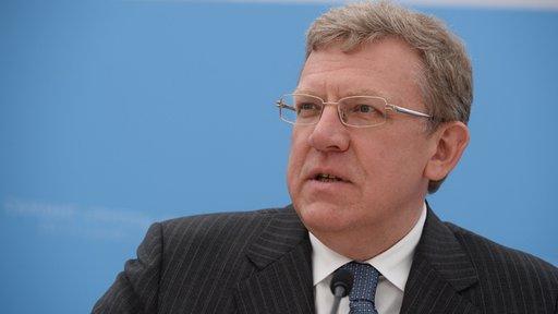 وزير المالية الروسي السابق: المشاكل الاقتصادية في روسيا قد تتحول إلى أزمة